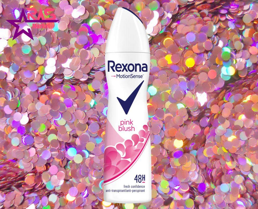 اسپری ضد تعریق رکسونا مدل Pink Blush حجم 200 میلی لیتر ، خرید اینترنتی محصولات شوینده و بهداشتی ، بهداشت بانوان