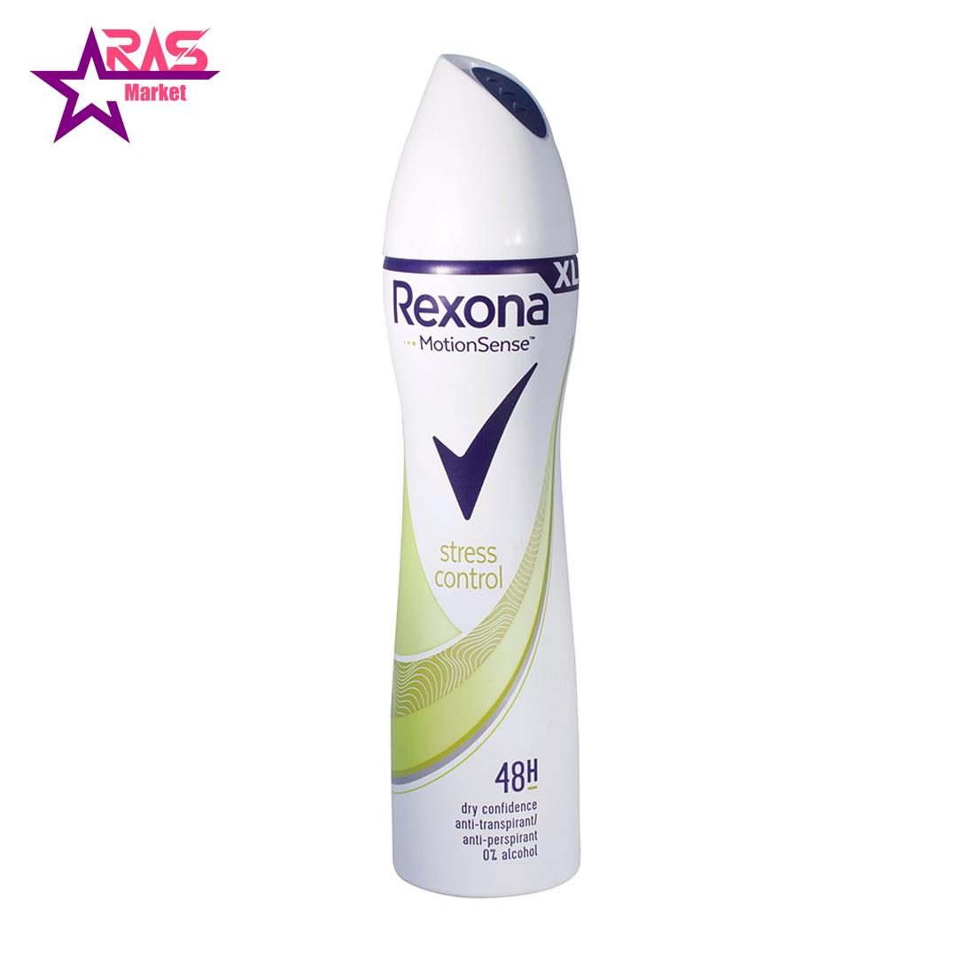اسپری ضد تعریق رکسونا مدل Stress Control حجم 200 میلی لیتر ، فروشگاه اینترنتی ارس مارکت ، rexona deodorant