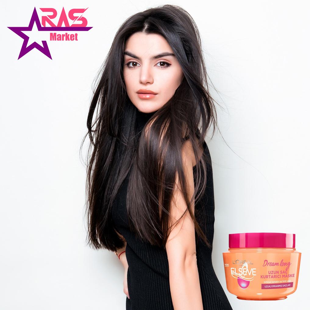 ماسک مو لورآل سری ELSEVE مدل DREAM LONG مخصوص موهای بلند یا آسیب دیده 300 میلی لیتر ، فروشگاه اینترنتی ارس مارکت ، مراقبت مو