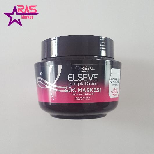 ماسک مو لورآل سری ELSEVE مدل Komple Direnç ضد ریزش مو مخصوص موهای ضعیف 300 میلی لیتر ، فروشگاه اینترنتی ارس مارکت ، مراقبت مو