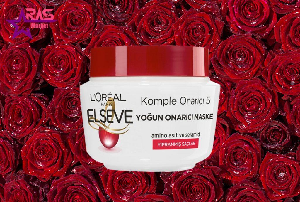 ماسک مو لورآل سری ELSEVE مدل Komple Onarıcı 5 مخصوص موهای آسیب دیده 300 میلی لیتر ، خرید اینترنتی محصولات شوینده و بهداشتی