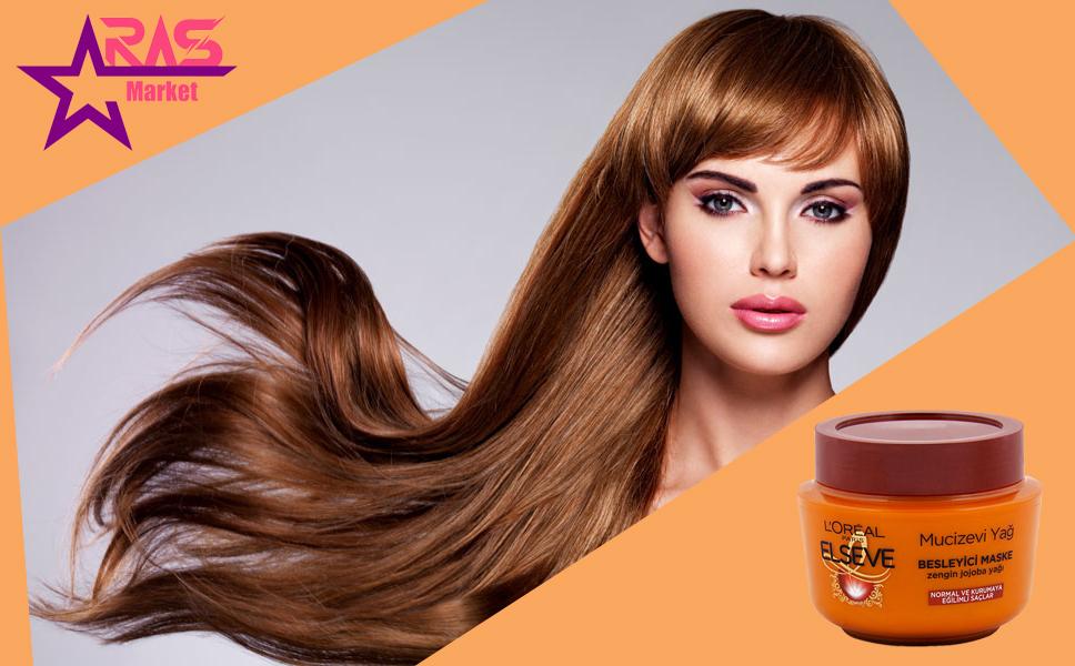 ماسک مو لورآل سری ELSEVE مدل Mucizevi Yağ مخصوص موهای خشک و معمولی 300 میلی لیتر ، خرید اینترنتی محصولات شوینده و بهداشتی ، ماسک موی لورآل