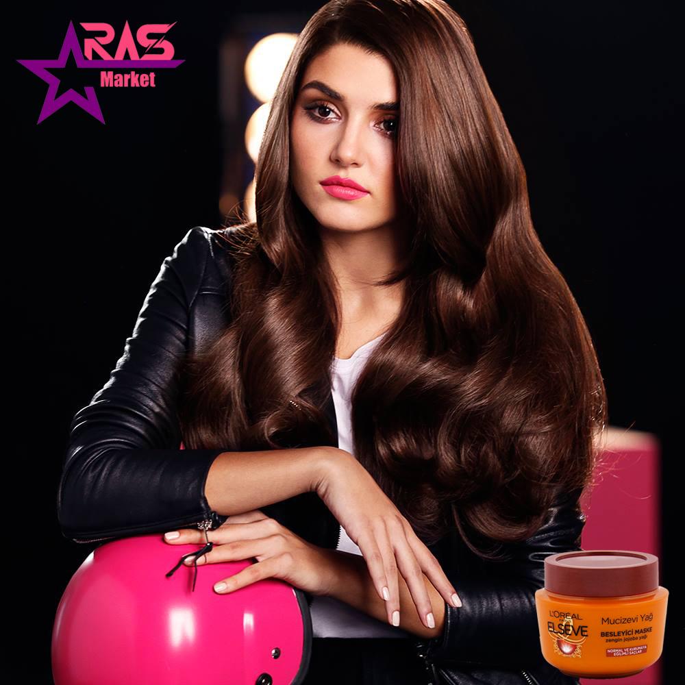 ماسک مو لورآل سری ELSEVE مدل Mucizevi Yağ مخصوص موهای خشک و معمولی 300 میلی لیتر ، خرید اینترنتی محصولات شوینده و بهداشتی ، مراقبت مو