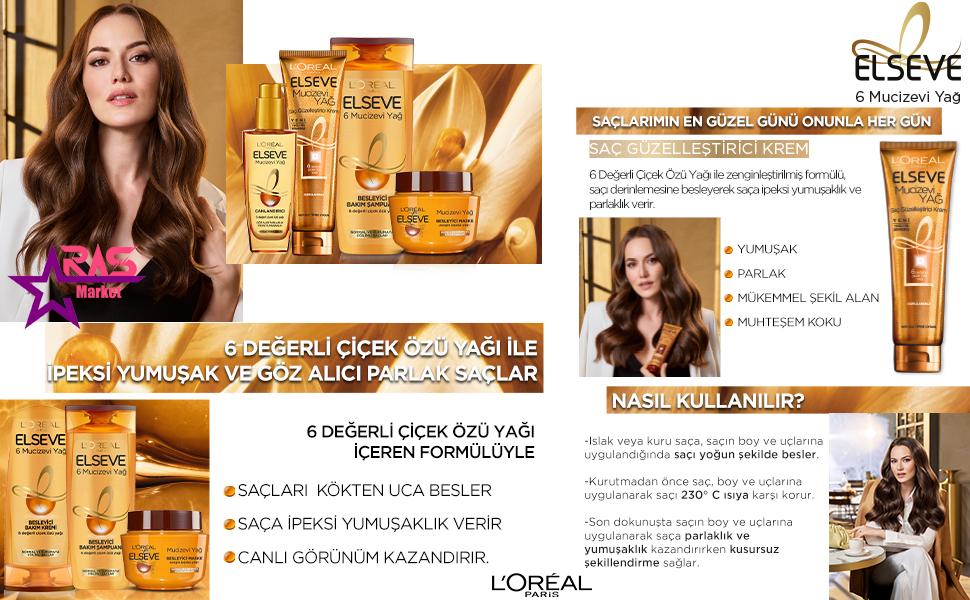 ماسک مو لورآل سری ELSEVE مدل Mucizevi Yağ مخصوص موهای خشک و معمولی 300 میلی لیتر ، خرید اینترنتی محصولات شوینده و بهداشتی ، loreal elseve