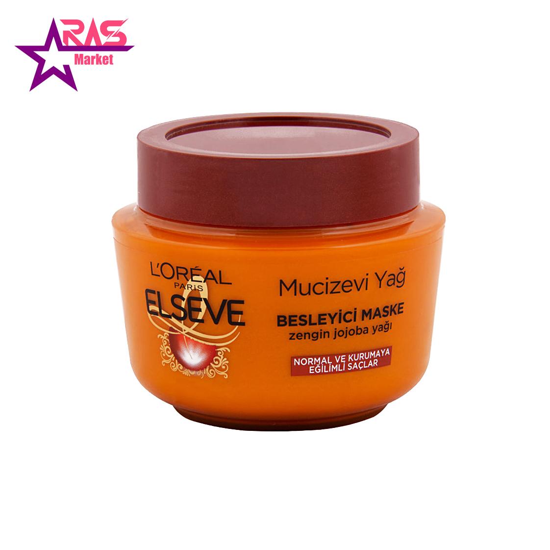 ماسک مو لورآل سری ELSEVE مدل Mucizevi Yağ مخصوص موهای خشک و معمولی 300 میلی لیتر ، فروشگاه اینترنتی ارس مارکت ، loreal