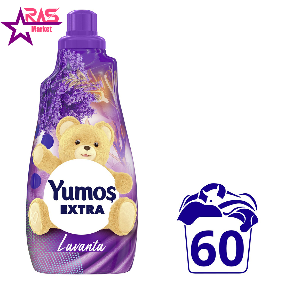 مایع نرم کننده لباس یوموش با رایحه گل اسطوخودوس 1440 میلی لیتر ، فروشگاه اینترنتی ارس مارکت