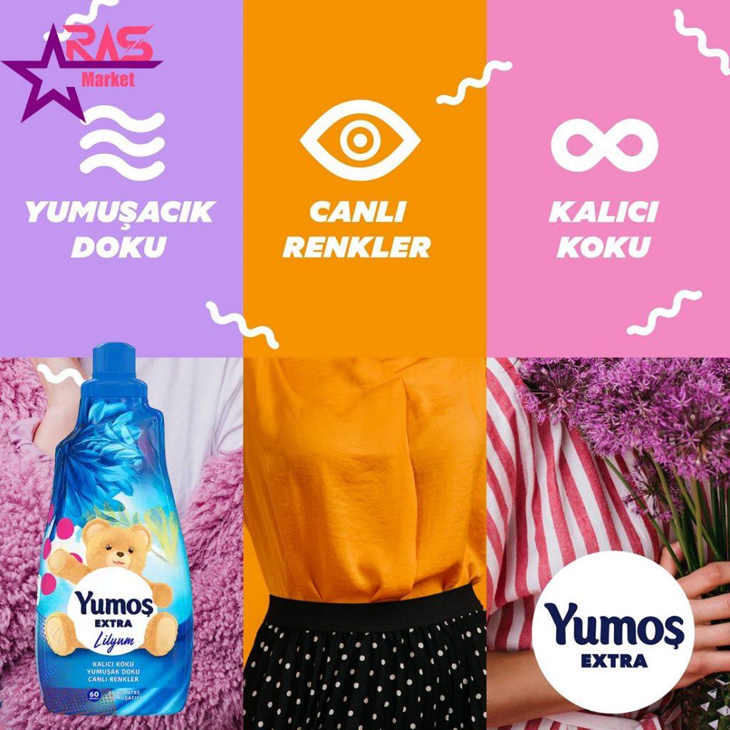 مایع نرم کننده لباس یوموش با رایحه گل لیلیوم 1440 میلی لیتر ، خرید اینترنتی محصولات شوینده و بهداشتی ، بهداشت خانه ، نرم کننده لباس yumos