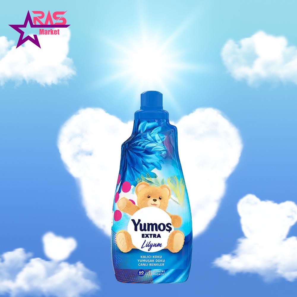 مایع نرم کننده لباس یوموش با رایحه گل لیلیوم 1440 میلی لیتر ، خرید اینترنتی محصولات شوینده و بهداشتی ، بهداشت خانه