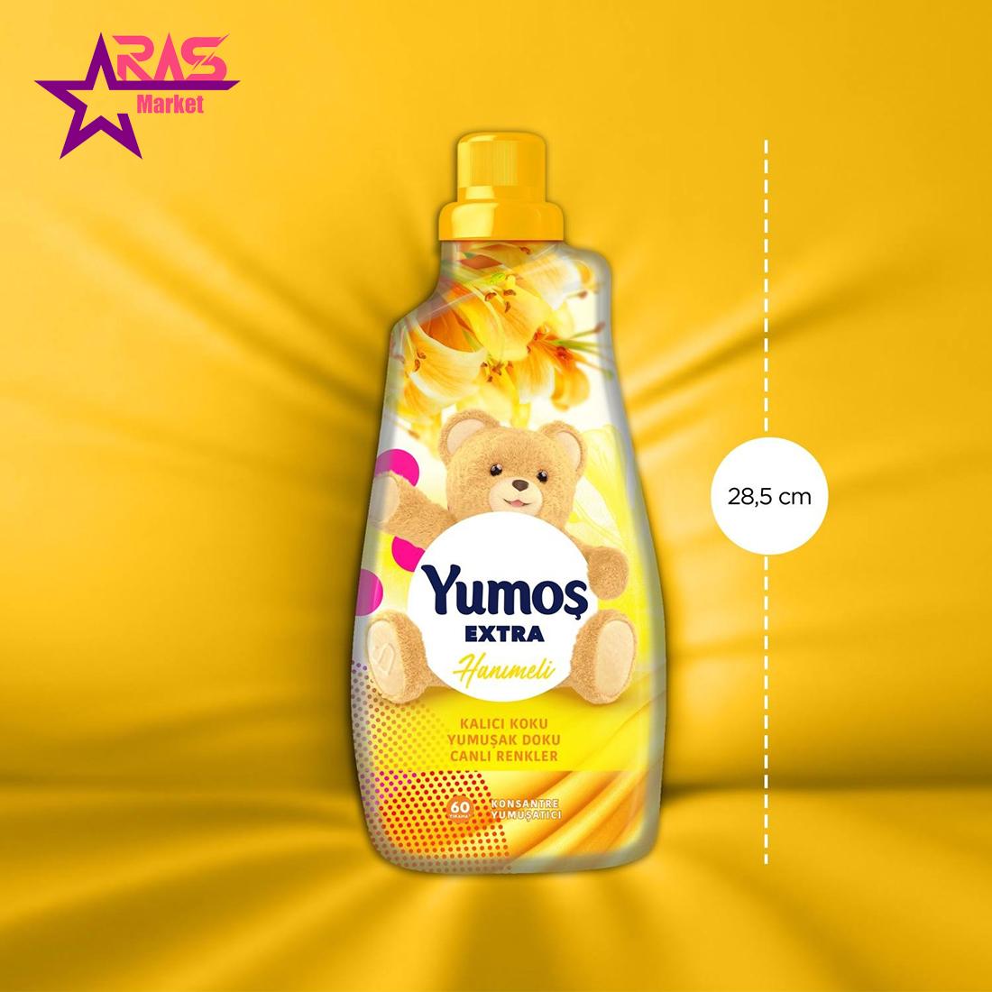مایع نرم کننده لباس یوموش با رایحه گل یاس 1440 میلی لیتر ، فروشگاه اینترنتی ارس مارکت ، نرم کننده لباس yumos