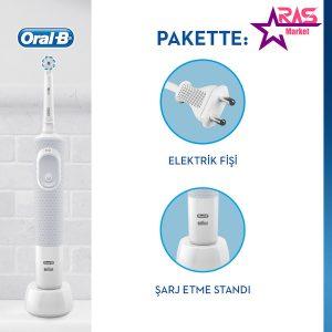 مسواک برقی اورال بی مدل Vitality 100 Sensi Ultra Thin رنگ سفید ، فروشگاه اینترنتی ارس مارکت ، بهداشت بانوان