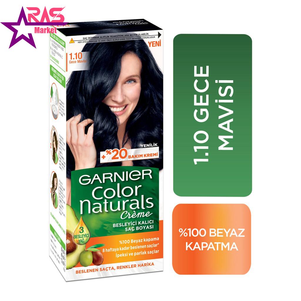 کیت رنگ مو گارنیر سری Color Naturals شماره 1.10 ، فروشگاه اینترنتی ارس مارکت
