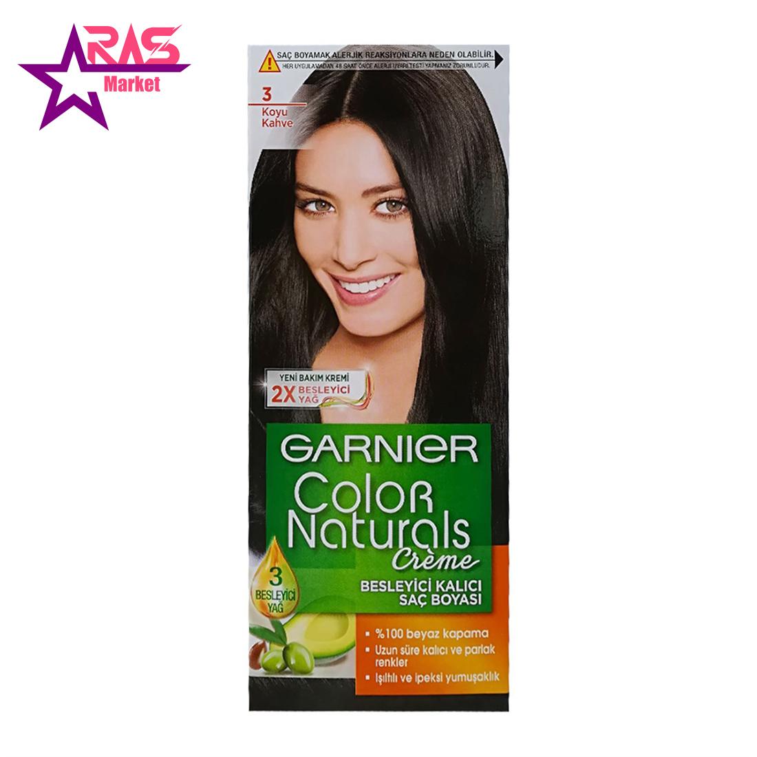 کیت رنگ مو گارنیر سری Color Naturals شماره 3 ، فروشگاه اینترنتی ارس مارکت ، رنگ موی گارنیر