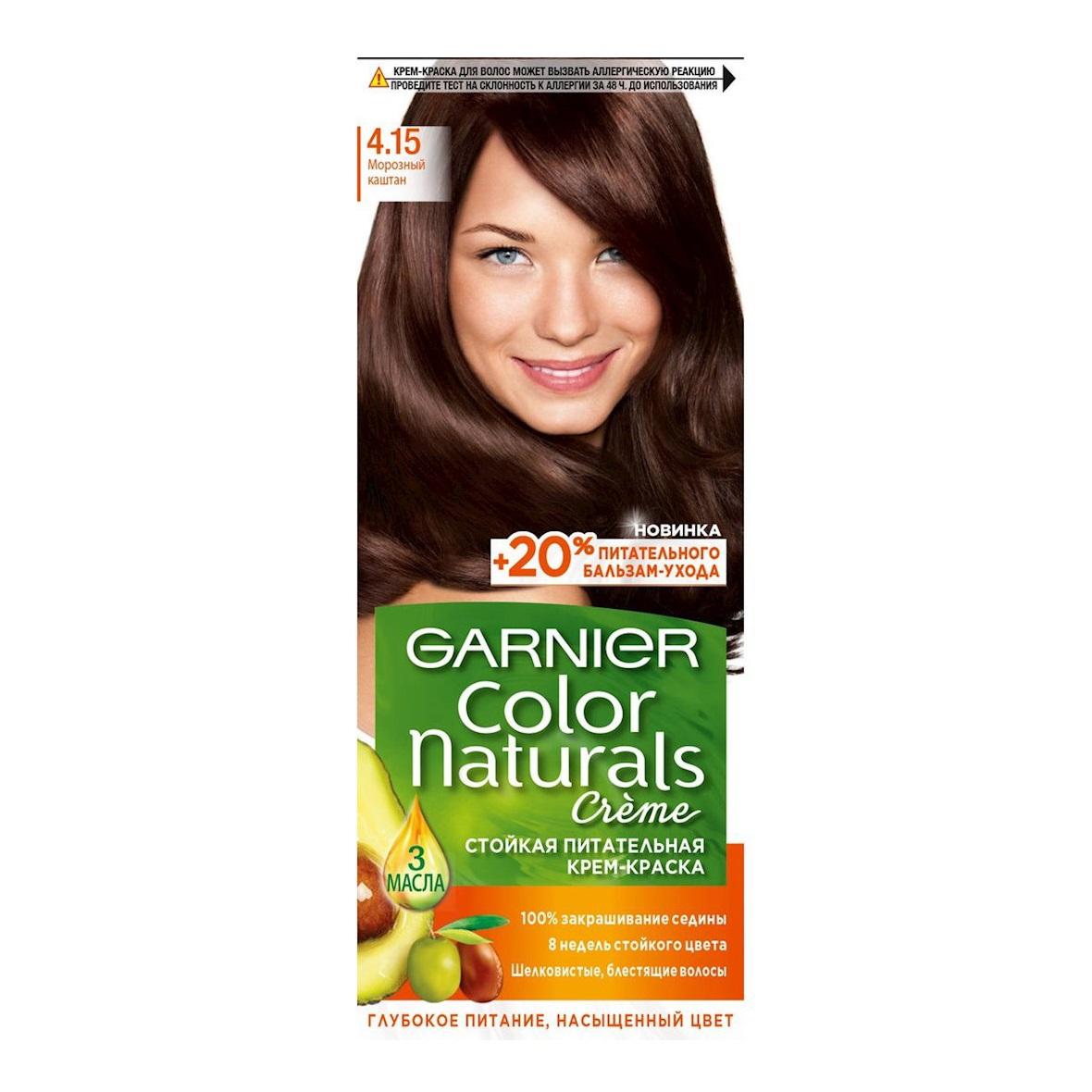 کیت رنگ مو گارنیر سری Color Naturals شماره 4.15