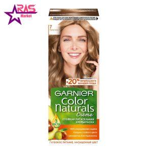 کیت رنگ مو گارنیر سری Color Naturals شماره 7 ، فروشگاه اینترنتی ارس مارکت ، بهداشت بانوان