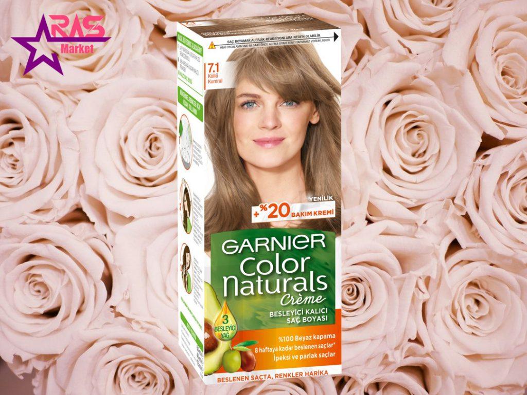 کیت رنگ مو گارنیر سری Color Naturals شماره 7.1 ، خرید اینترنتی محصولات شوینده و بهداشتی ، بهداشت بانوان ، ارس مارکت