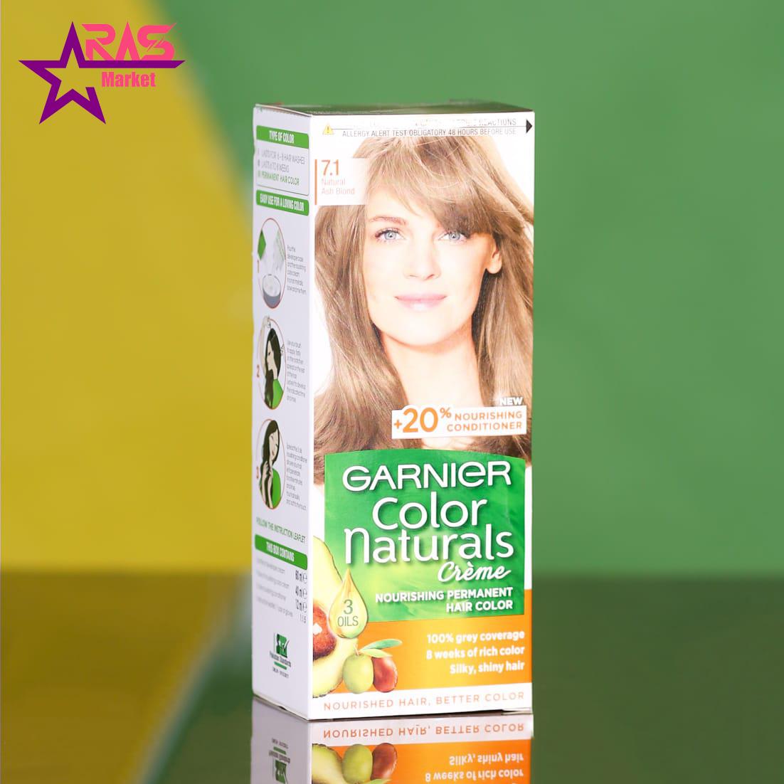 کیت رنگ مو گارنیر سری Color Naturals شماره 7.1 ، فروشگاه اینترنتی ارس مارکت ، بهداشت بانوان