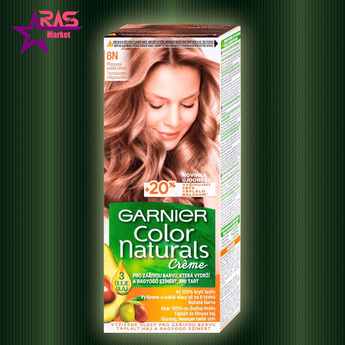 کیت رنگ مو گارنیر سری Color Naturals شماره 8N ، فروشگاه اینترنتی ارس مارکت ، بهداشت بانوان