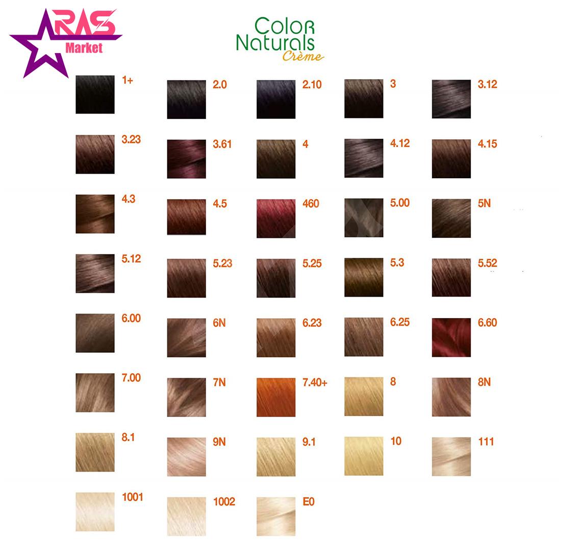 کیت رنگ مو گارنیر سری Color Naturals شماره 8N ، فروشگاه اینترنتی ارس مارکت ، رنگ موی زنانه گارنیر