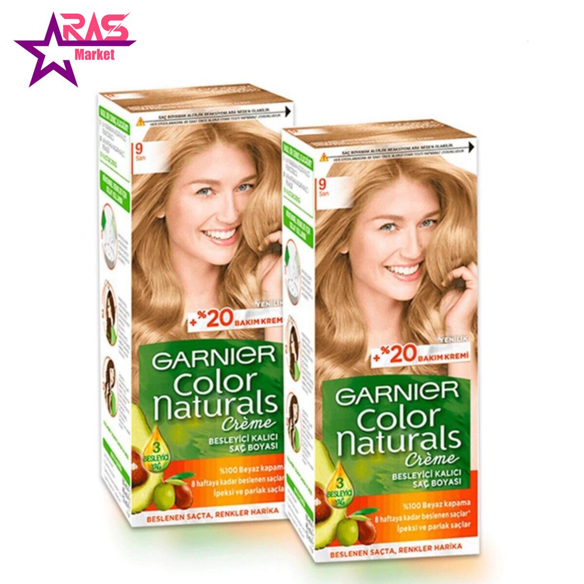 کیت رنگ مو گارنیر سری Color Naturals شماره 9 ، فروشگاه اینترنتی ارس مارکت ، بهداشت بانوان