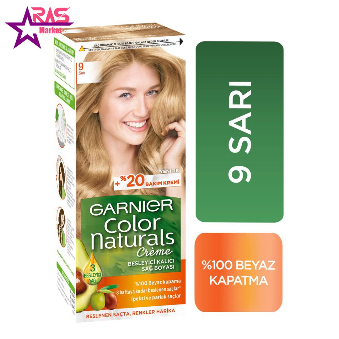 کیت رنگ مو گارنیر سری Color Naturals شماره 9 ، فروشگاه اینترنتی ارس مارکت