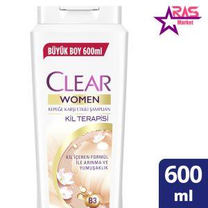 شامپو زنانه کلیر ضدشوره مدل Kil Terapisi نرم و براق کننده مو 600 میلی لیتر ، فروشگاه اینترنتی ارس مارکت ، استحمام