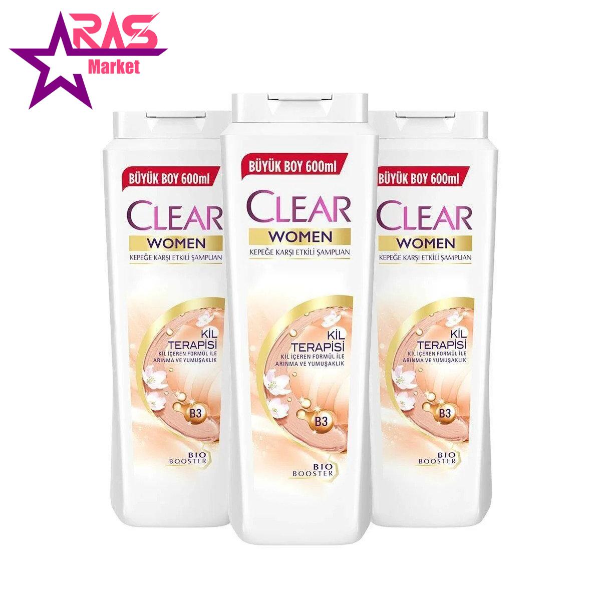 شامپو زنانه کلیر ضدشوره مدل Kil Terapisi نرم و براق کننده مو 600 میلی لیتر ، فروشگاه اینترنتی ارس مارکت ، clear women shampoo