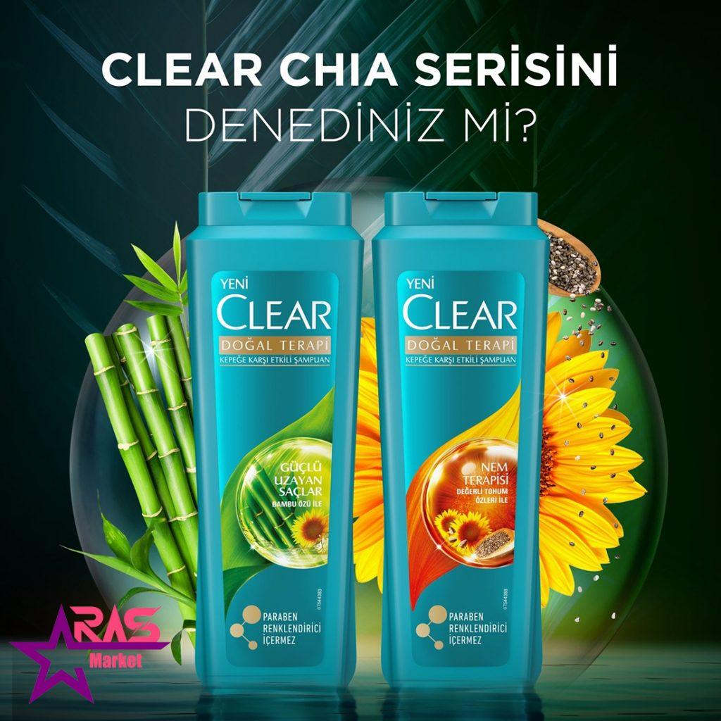 شامپو زنانه کلیر ضد شوره مدل Güçlü Uzayan Saçlar افزایش دهنده رشد مو 600 میلی لیتر ، clear women shampoo