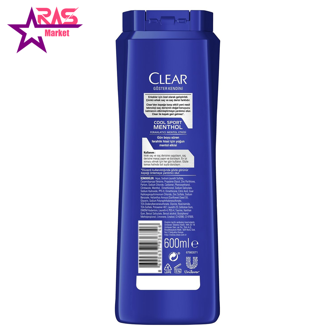 شامپو مردانه کلیر ضد شوره مدل Cool Sport حاوی عصاره نعنا 600 میلی لیتر ، فروشگاه اینترنتی ارس مارکت ، clear men shampoo