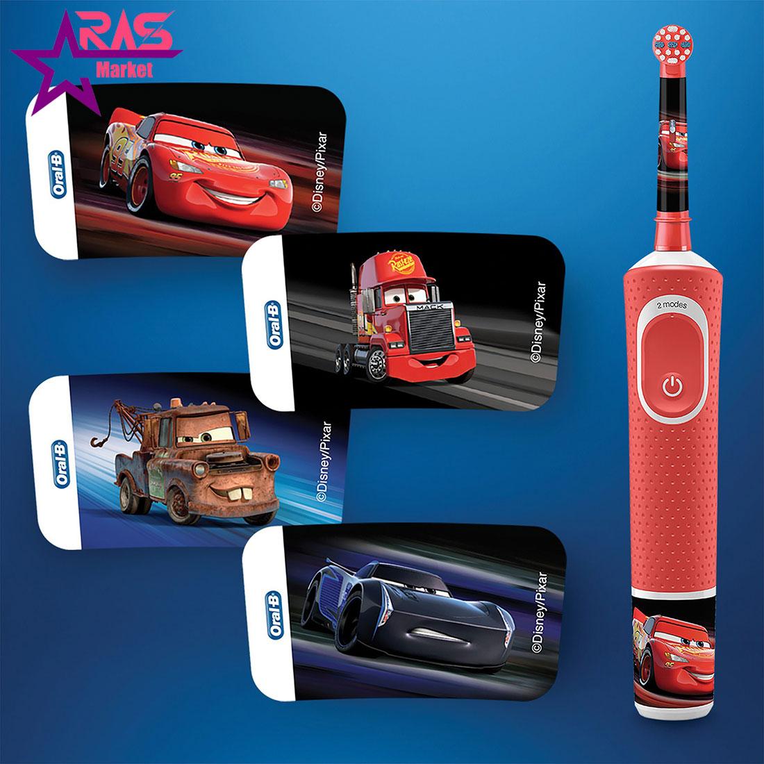 مسواک برقی کودک اورال بی مدل Cars ، فروشگاه اینترنتی ارس مارکت ، مسواک برقی بچگانه اورال بی
