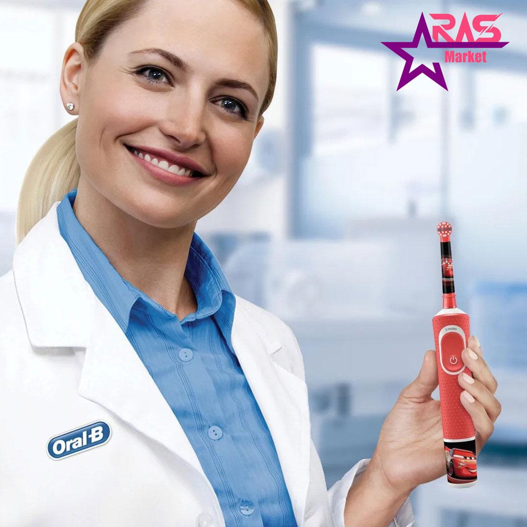 مسواک برقی کودک اورال بی مدل Cars ، فروشگاه اینترنتی ارس مارکت ، oral-b ، oralb ، oral b ، مسواک برقی oralb ، مسواک برقی بچگانه