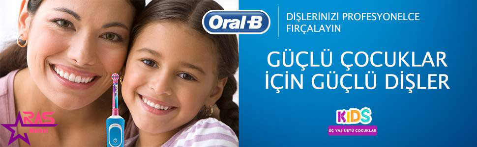 مسواک برقی کودک اورال بی مدل Frozen II ، خرید از جلفا ، محصولات اصل ترکیه ، oral b