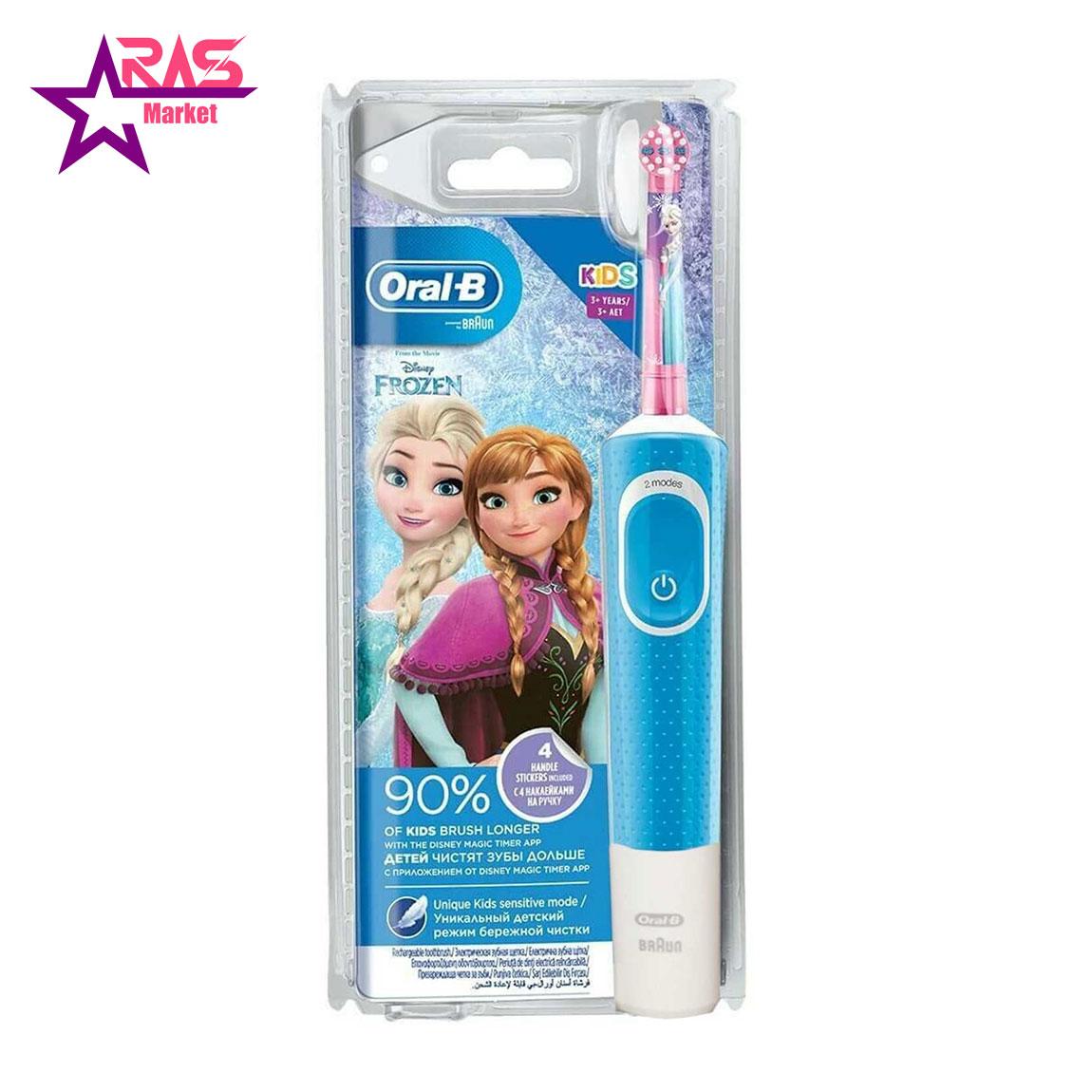 مسواک برقی کودک اورال بی مدل Frozen II ، فروشگاه اینترنتی ارس مارکت ، مسواک برقی oral b مخصوص کودکان