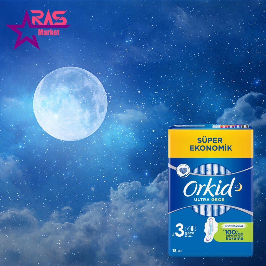 نوار بهداشتی ارکید مدل Ultra Gece ویژه شب 18 عددی ، خرید اینترنتی محصولات شوینده و بهداشتی ، بهداشت بانوان