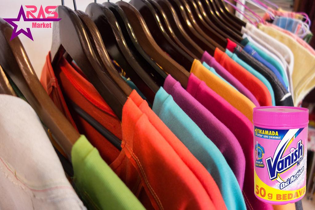 پودر لکه بر لباس ونیش مخصوص لباس های رنگی 450 گرم ، خرید از جلفا ، پودر لکه بر ونیش ، محصولات لباسشویی