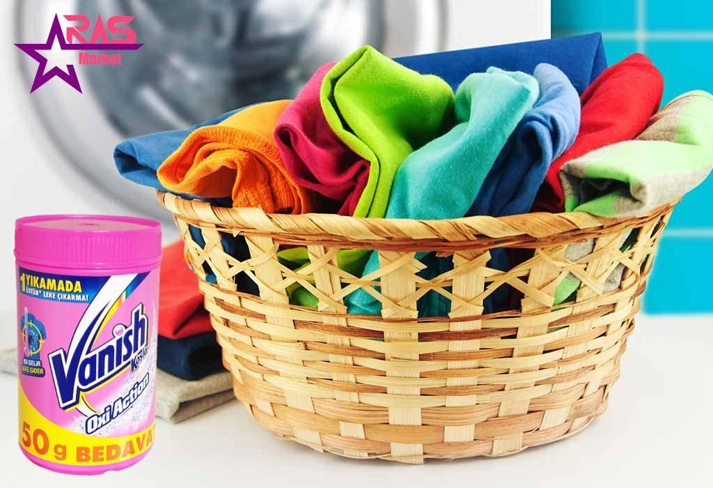 پودر لکه بر لباس ونیش مخصوص لباس های رنگی 450 گرم ، خرید اینترنتی محصولات شوینده و بهداشتی ، بهداشت خانه