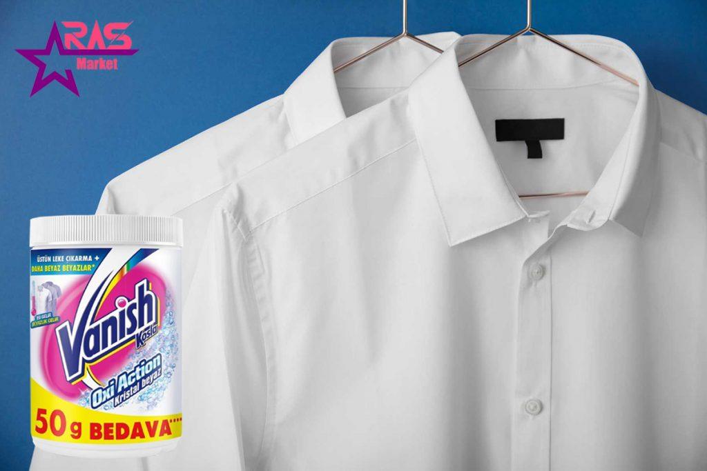 پودر لکه بر لباس ونیش مخصوص لباس های سفید 450 گرم ، خرید اینترنتی محصولات شوینده و بهداشتی ، بهداشت خانه ، vanish