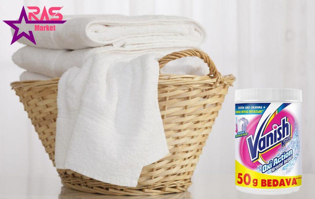 پودر لکه بر لباس ونیش مخصوص لباس های سفید 450 گرم ، خرید اینترنتی محصولات شوینده و بهداشتی ، پودر لکه بر ونیش ، محصولات لباسشویی