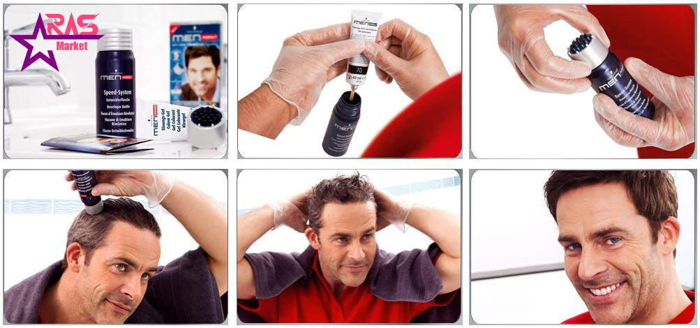 کیت رنگ مو مردانه Men Perfect شماره 70 ، خرید اینترنتی محصولات شوینده و بهداشتی ، ارس مارکت ، خرید اینترنتی محصولات اصل ترکیه