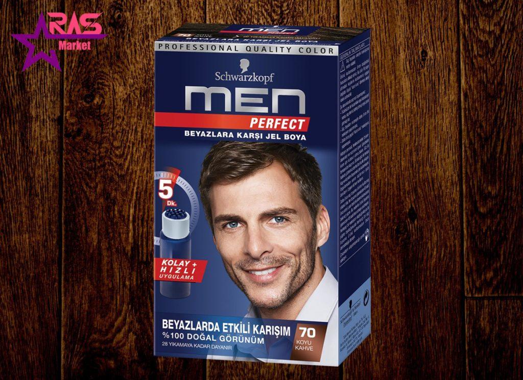 کیت رنگ مو مردانه Men Perfect شماره 70 ، خرید اینترنتی محصولات شوینده و بهداشتی ، ارس مارکت ، رنگ موی مردانه من