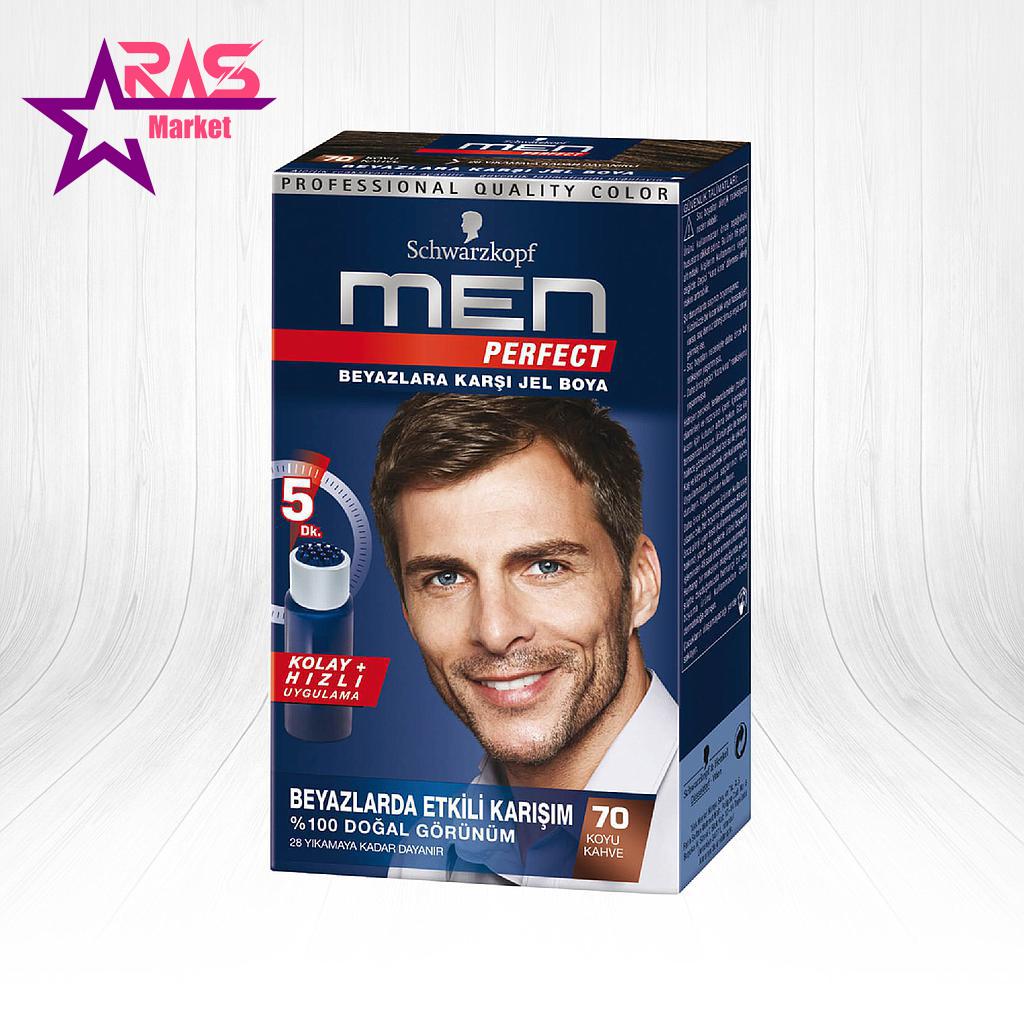 کیت رنگ مو مردانه Men Perfect شماره 70 ، خرید اینترنتی محصولات شوینده و بهداشتی ، ارس مارکت
