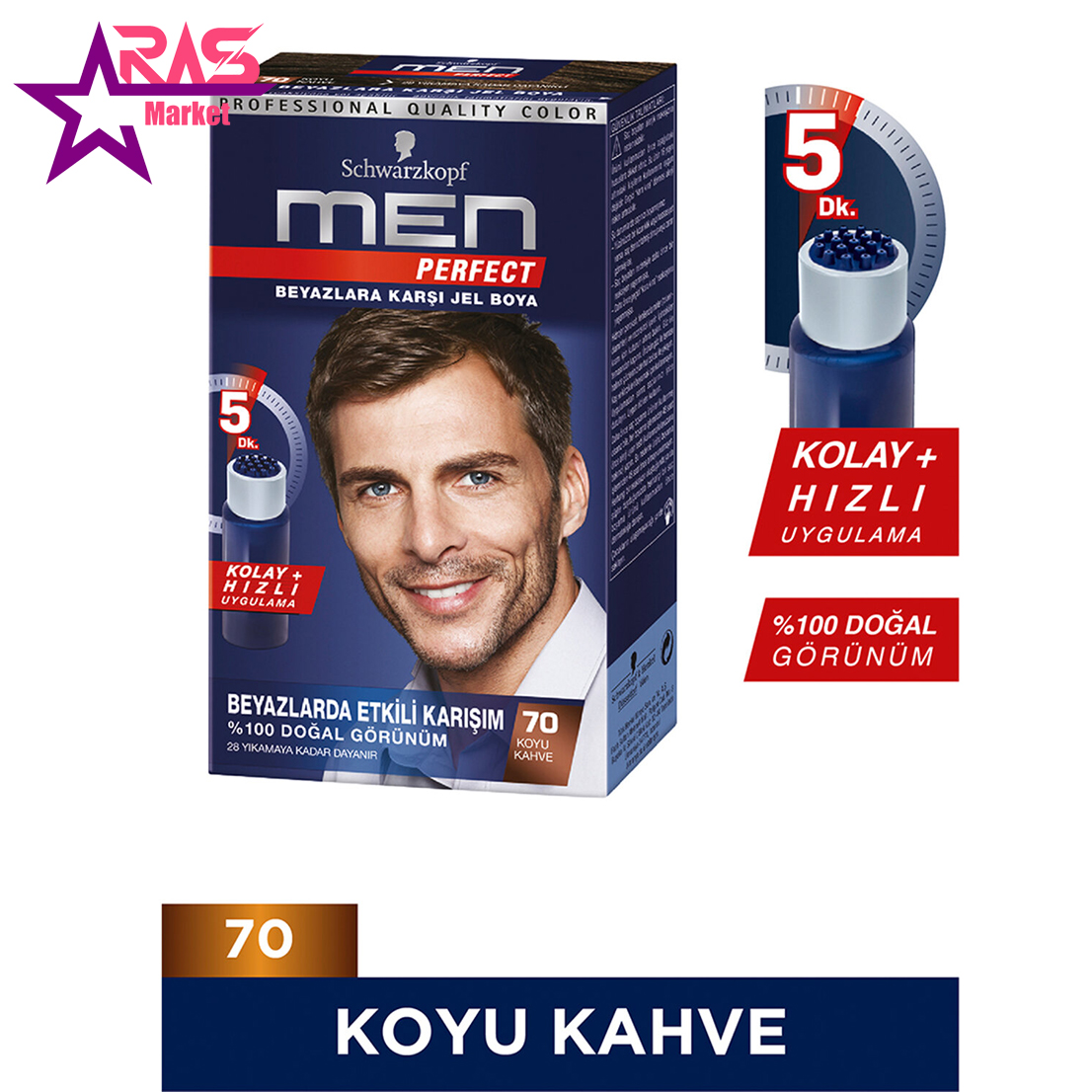 کیت رنگ مو مردانه Men Perfect شماره 70 ، فروشگاه اینترنتی ارس مارکت ، بهداشت آقایان
