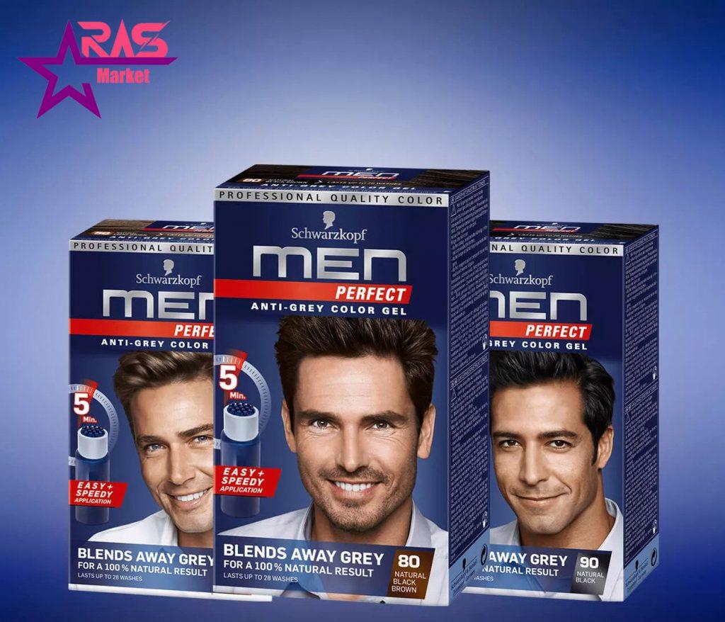 کیت رنگ مو مردانه Men Perfect شماره 80 ، خرید اینترنتی محصولات شوینده و بهداشتی ، ارس مارکت ، رنگ موی مردانه من
