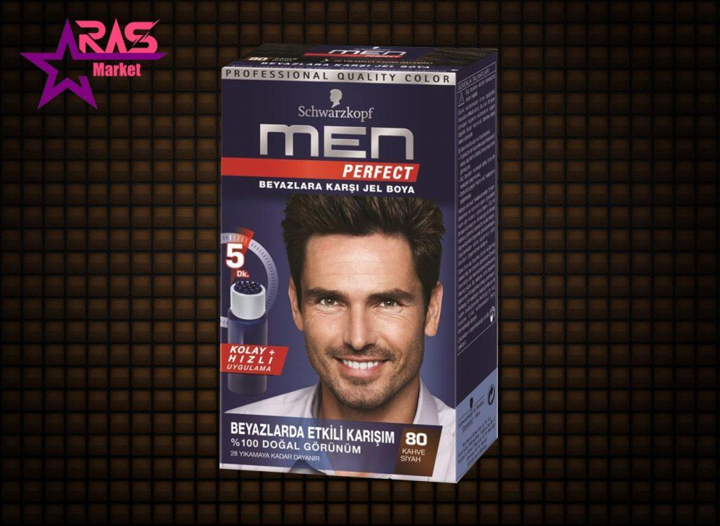 کیت رنگ مو مردانه Men Perfect شماره 80 ، خرید اینترنتی محصولات شوینده و بهداشتی ، ارس مارکت ، men perfect