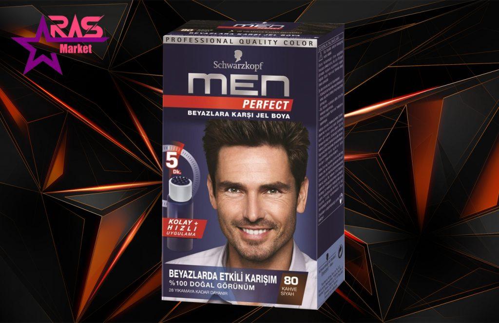 کیت رنگ مو مردانه Men Perfect شماره 80 ، خرید اینترنتی محصولات شوینده و بهداشتی ، ارس مارکت