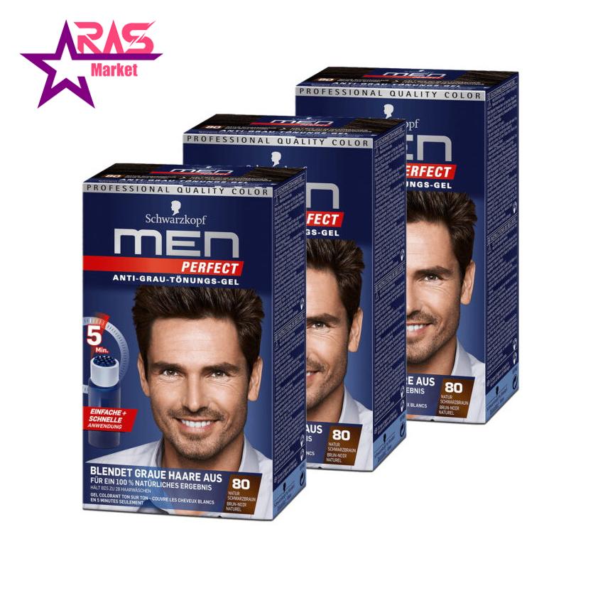 کیت رنگ مو مردانه Men Perfect شماره 80 ، فروشگاه اینترنتی ارس مارکت ، بهداشت آقایان ، رنگ مو men perfect