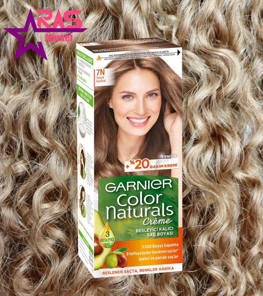 کیت رنگ مو گارنیر سری Color Naturals شماره 7N ، فروشگاه اینتذنتی ارس مارکت ، بهداشت بانوان
