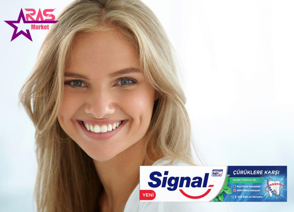 خمیر دندان سیگنال ضد پوسیدگی با رایحه نعنا 100 میلی لیتر ، خرید اینترنتی محصولات شوینده و بهداشتی ، خمیردندان سیگنال