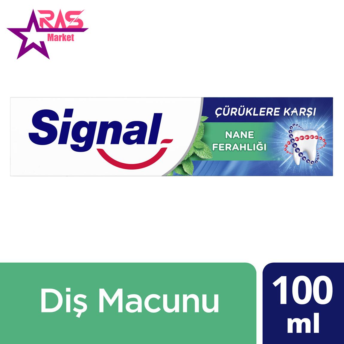 خمیر دندان سیگنال ضد پوسیدگی با رایحه نعنا 100 میلی لیتر ، فروشگاه اینترنتی ارس مارکت ، خمیردندان سیگنال
