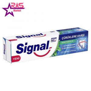 خمیر دندان سیگنال ضد پوسیدگی با رایحه نعنا 100 میلی لیتر ، فروشگاه اینترنتی ارس مارکت