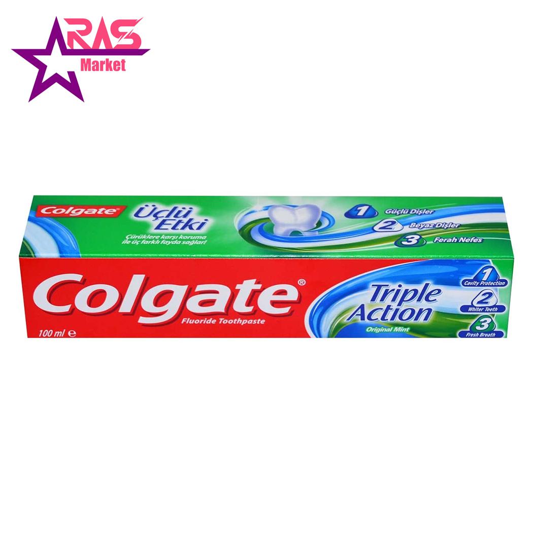 خمیر دندان کلگیت مدل Üçlü Etki حجم 100 میلی لیتر ، فروشگاه اینترنتی ارس مارکت ، خمیر دندان 3 کاره کلگیت ، colgate